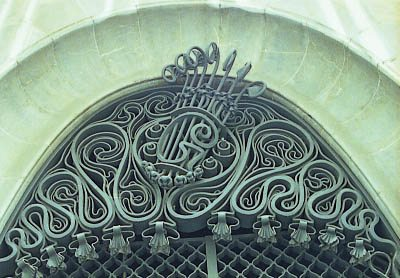 Iron and Metals in the Works of Gaudi